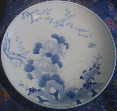 Arita Blue and White Charger