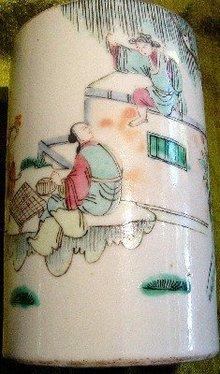 Chinese Porcelain Brush Pot
