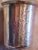 Antique Danish Kuddich Cup