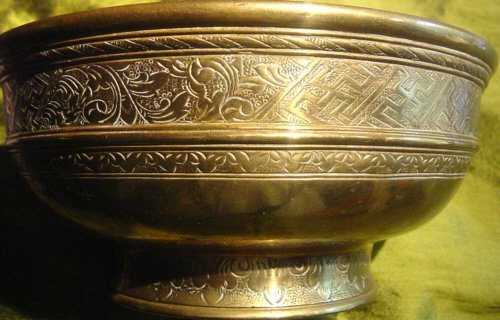 Dutch Colonial Brass Punch Bowl