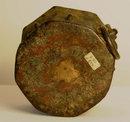 14thc bronze Islamic mortar