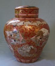 Japanese Kutani porcelain dry tea storage jar c 1880