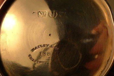 COIN SILVER JULEP CUP/EARLY BAILEY & CO. PHILADELPHIA C. 1840