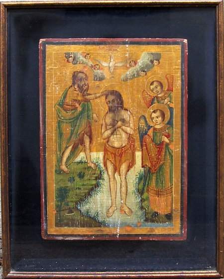 Iconic Jesus, Greek or Balkan, Gold Leaf painti