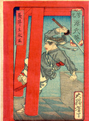 Japanese Woodblock Print, c. 1900's