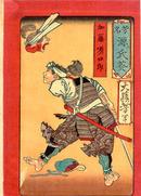 Japanese Woodblock Print, c. 1900