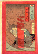 Japanese Woodblock Print, c. 1900