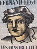 Fernand Leger, Les Constructeurs, Lithograph
