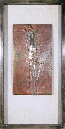 Jaroslav Serych Bronze Sculpture, Czech art