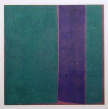 Natvar Bhavsar S/N Serigraph, Abstract, 1968