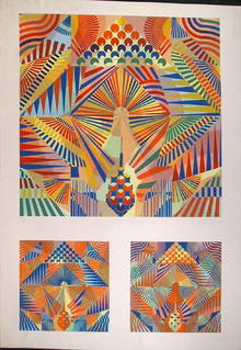 Perez Melero S/N Silkscreen, Optical Art, Ship