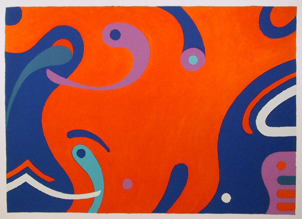 Kyohei Inukai S/N Serigraph, Aquarius Abstract