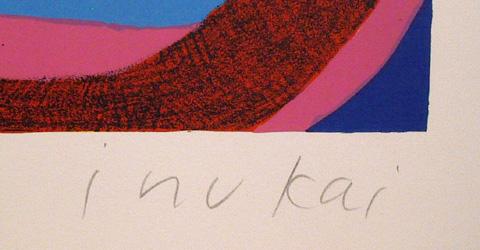 Kyohei Inukai S/N Serigraph, Flamboyant