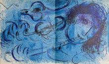 Marc Chagall, Le Joeur de Flute, Lithograph
