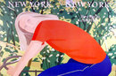 Alex Katz, Bicycling in Central Park, Poster