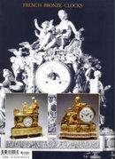 FRENCH BRONZE CLOCKS BY ELKE NIEHUSER