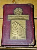 Book Style Bank from CUBA