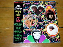 The Best of Sonny and Cher.    LP Record Album