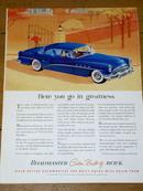 Buick Advertisement, 1955