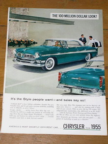 Chrysler Advertisement, 1955