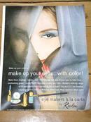 Revlon Advertisement