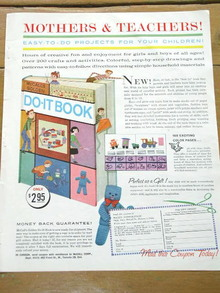 McCall's Advertisement