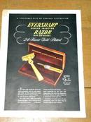 Schick Razor  Advertisement