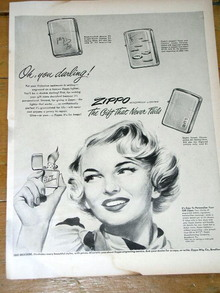 Zippo Lighters  Advertisement