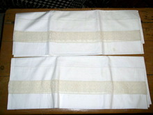 Lace Insert Pillowcases
