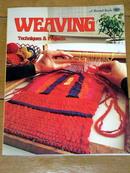 Sunset Weaving Book  -  PTB