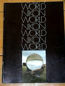 Nikon World Magazine, 1971  -  MZ