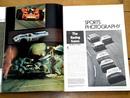 Photographic Quarterly, Fall 1971 Book
