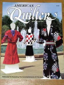 American Quilter, Vol #5-1  -  QM