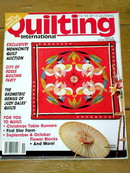 Quilting International Magazine, 1991  -  QM