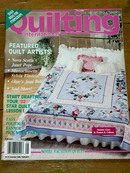 Quilting International Magazine, 1992  -  QM