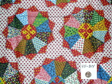 1900 Cheater Quilt Fabric