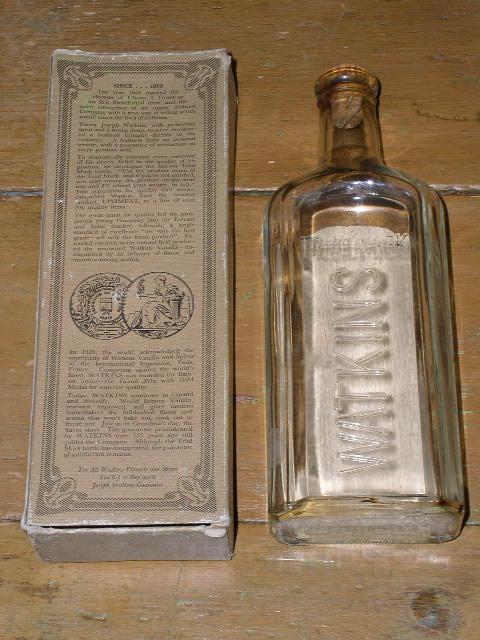Watkins Vanilla Extract Bottle and Box