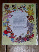 My Little Golden Book About God, First Printing
