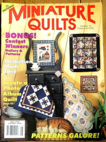 Miniature Quilts #18 - 1995  -  QM