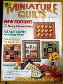Miniature Quilts #20 - 1995  -  QM