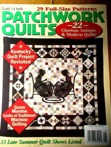 Lady's Circle Patchwork Quilts #106 - 1995  -  QM