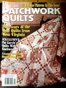 Lady's Circle Patchwork Quilts #107 - 1995  -  QM
