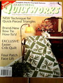 Traditional Quiltworks #25 - 1993  -  QM