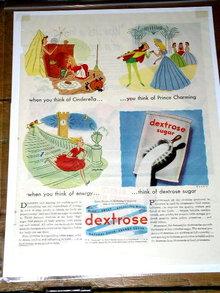 Dextrose Sugar  Advertisement