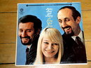 Peter, Paul and Mary - A Song Will Rise - 33 Record Album