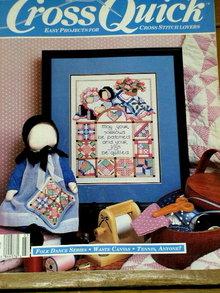 Cross Quick Cross-Stitch Magazine  -  PTB