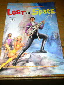 Lost In Space, #7.  comic