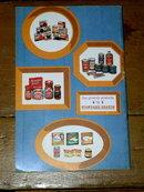 Fleischmann Treasury of Yeast Baking  Cookbook
