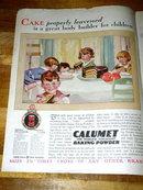 Needlecraft Magazine, March 1929  -  MZ