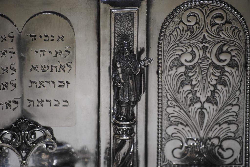 Backwall Menorah with prophets Italian 1930